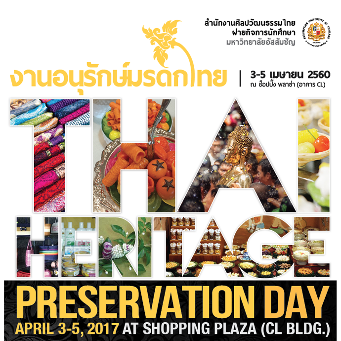 Preservation Day